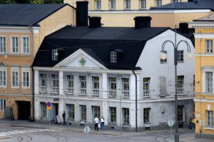Helsinki Points of Interests and Top Attractions to Visit sederholm house