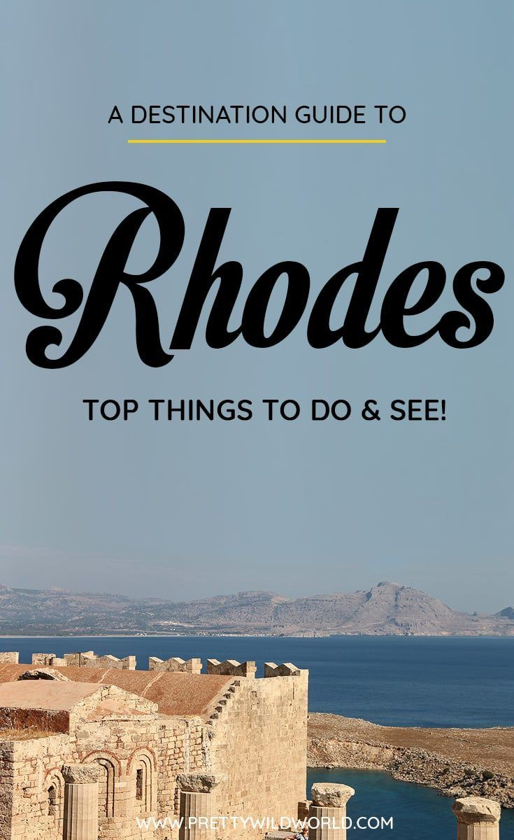 Top Attractions and Things to do in Rhodes (Greece)| Rhodes attractions, places in Rhodes, Rhodes landmarks, what to do in Rhodes, Rhodes sightseeing, Rhodes tourist attractions, places to visit in Rhodes, activities in Rhodes, what to see in Rhodes, things to see in Rhodes, places to see in Rhodes, places to go in Rhodes, Rhodes points of interest, where to go in Rhodes, places of interest in Rhodes #rhodes #greece #europe #travel