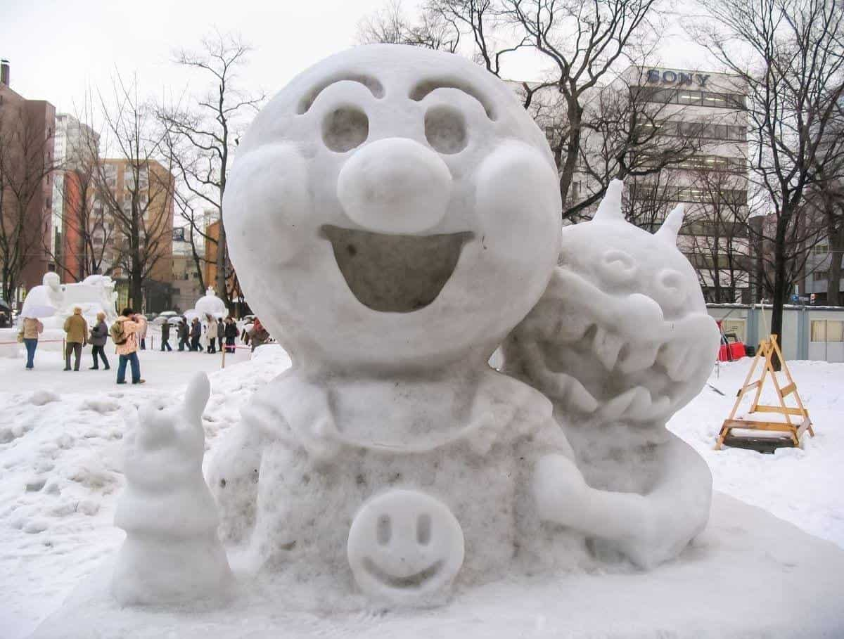 Sapporo snow festival Sapporo Japan