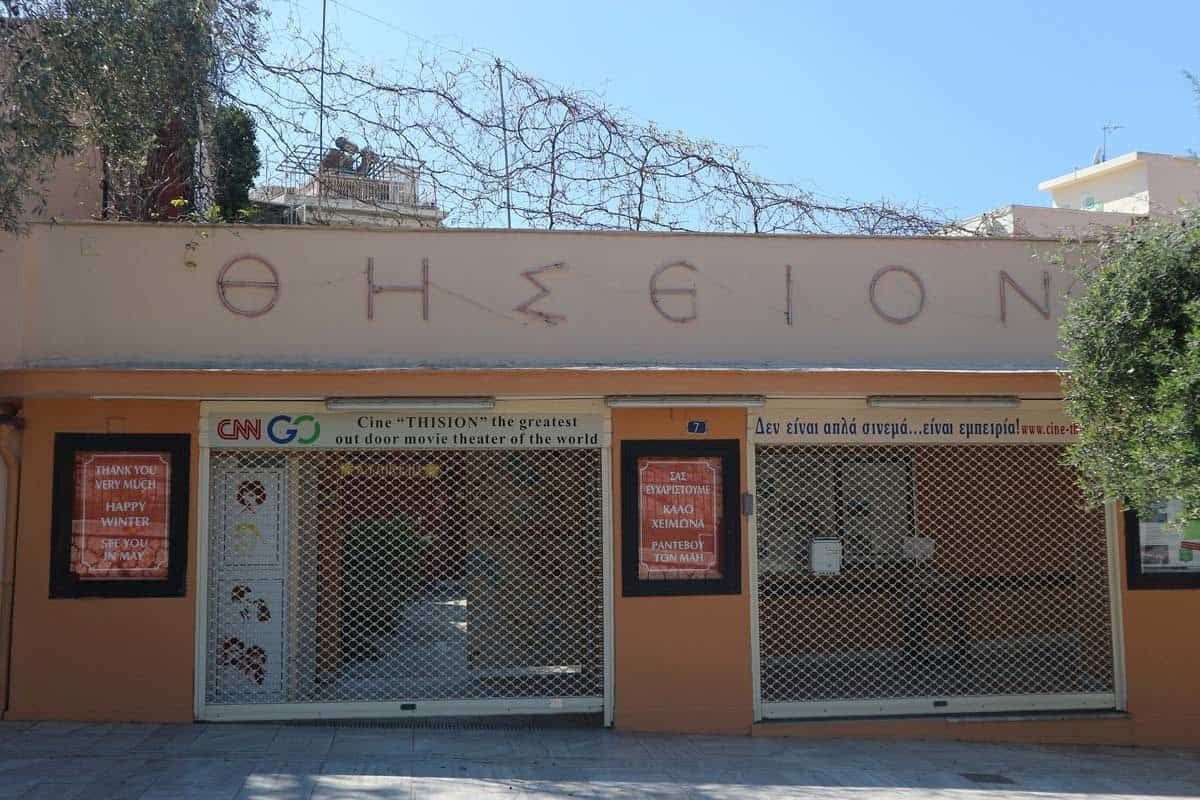 top tourist attractions in athens greece cine thisseion